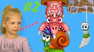 Детская игра про улитку Snail Bob 2 – УЛИТКУ СЪЕЛ ПАУК! Мультик игра для малышей! Часть #2