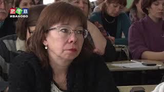 Благодарим телекомпанию РТВ Иваново за интерес к теме.