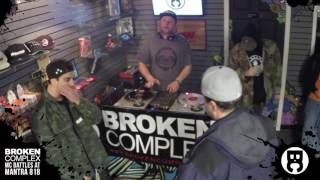 JROD vs  Akademic A (Broken Complex MC Battles Jan 2017)