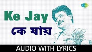 Ke Jay with lyrics | Nachiketa Chakraborty - YouTube