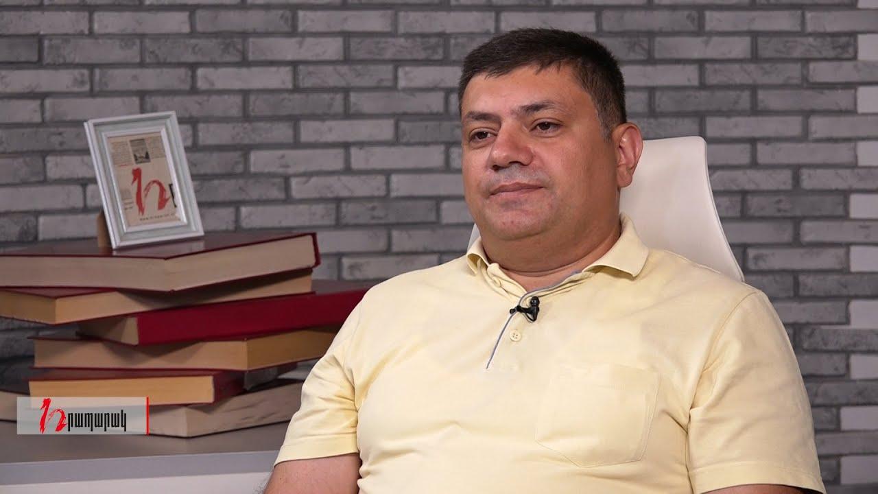 Հինգշաբթին Էդիկ Անդրեասյանի հետ