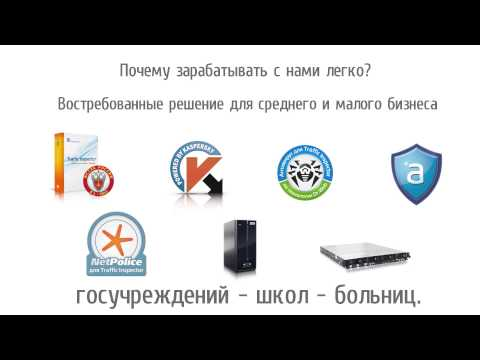 Nettrader ru бинарные опционы