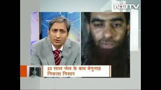 Kaise Muslamaan Ladko Ko Fasaya Jaata Hai | RavishKumarNDTV PrimeTime ka Khulasa