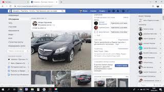 Присоединяйтесь к нашей группе в Facebook / все свежие новости и посты с авто