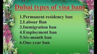 Dubai Visa Ban /  /How to avoid getting a visa ban in dubai?