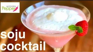 Korean Soju Cocktail | Valentine's Day Cocktail | Raspberry Soju Cocktail (소주 칵테일) - Ep. #53