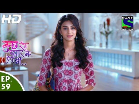 Kuch-Rang-Pyar-Ke-Aise-Bhi--कुछ-रंग-प्यार-के-ऐसे-भी--Episode-59--20th-May-2016