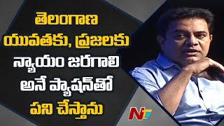 I work with passion, I want justice to be done to the people of Telangana youth Says KTR