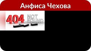 """""""Ржали невероятно"""": Анфиса Чехова откровенно рассказала о съемках постельных сцен"""