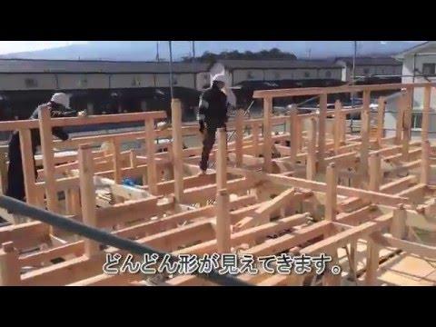 カトリホーム現場監督による現場説明3 建て方編