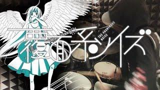 覆面系ノイズinNOhurrytoshout「Canary」-を叩いてみた/FukumenkeiNoise-カナリヤ-DrumCover