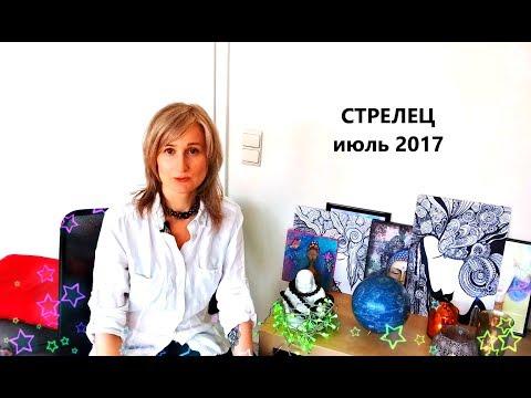 Год рождения 1975 гороскоп