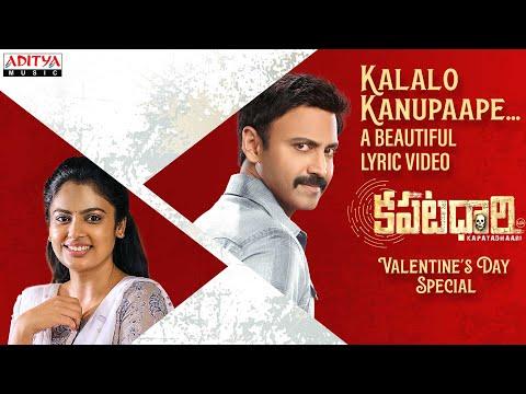 KalaloKanupaape Lyrical - Kapatadhaari Songs