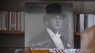 Александр Вертинский В нашей комнате