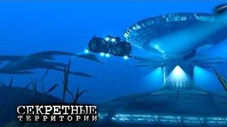 Секретные территории,  Скрытые под водой 06.03.2015 HD