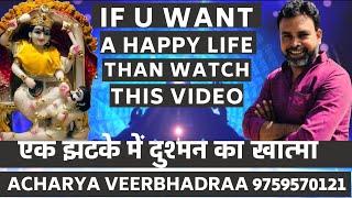 Baglamukhi mantra|Beej mantra|bhakti songs|baglamukhi mantra benefits