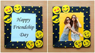 DIY Friendship Day Gift / Easy Handmade Gifts For Friendship Day /DIY Friendship Day Gift Ideas 2020