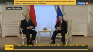 Путин рассказал Лукашенко о трагическом происшествии в метро