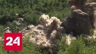 Обещания США взлетели на воздух, как корейский полигон - Россия 24