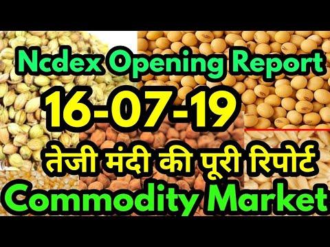 Commodity Bazar Bhav 16-07-2019 ,To Day Mandi bhav,Ncdex ,Neemuch Mandi Bhav, Ncdex bazarNcdex bazar