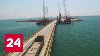 Стройка века: как возводят Крымский мост
