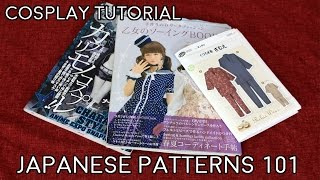 Japanese Sewing Patterns 101