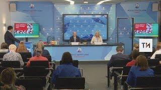 Пресс-конференция Госкомитета РТ по туризму на тему ЧМ-2018