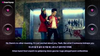 [♥iheartkpop] GD&TOP - Don't Go Home [Han/Eng/Rom] [HD]