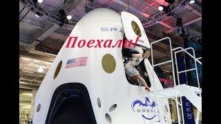 Секретный спутник США не долетел до орбиты