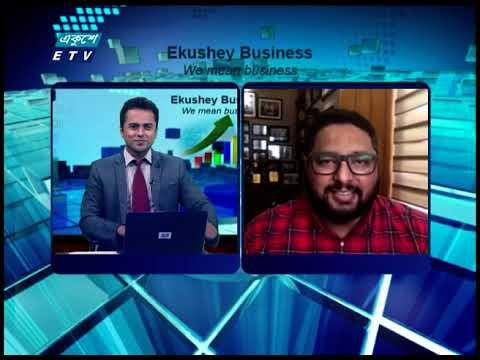 ETV Business || একুশে বিজনেস || 23 September 2020