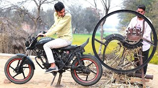 बाइक से चलायी चारा काटने की मशीन | Bike Powered Machine |