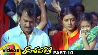 Dalapathi Telugu Full Movie
