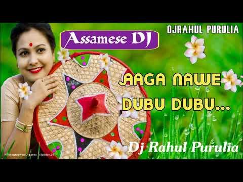 Assamese DJ | Aaga nawe Dubu Dubu Dj Rahul Purulia(DjPurulia)