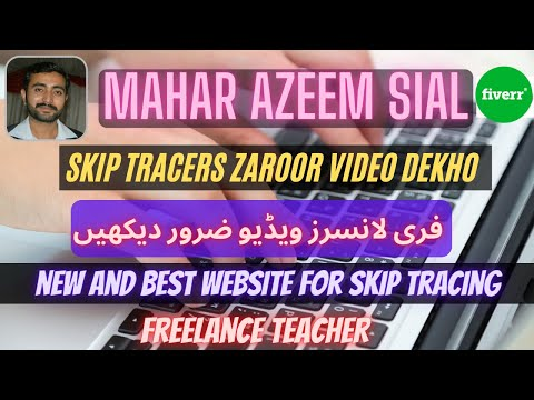Skip Tracing Updated video    How to skip trace    Website for skip tracing    Skip tracing 2021