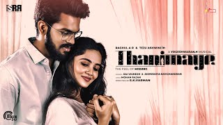 Thanimaye – Tamil Music Video Ft Teju Ashwini, Raghul A R | Yogeshwaran.H | E.K.Varman