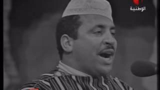 تحميل اغاني فرقة حميد الزاهر -خلوني في حالي MP3