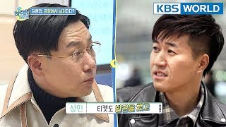 Why does Sangmin have Jongmin's passport?! [One Night Sleepover Trip/ 2018.04.10]
