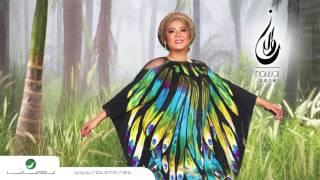 تحميل و مشاهدة Nawal … Maabbi Akoun El Sah | نوال … مابي أكون الصح MP3