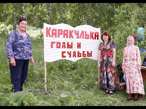 Новости Шаран ТВ от 21.06.2019 г.