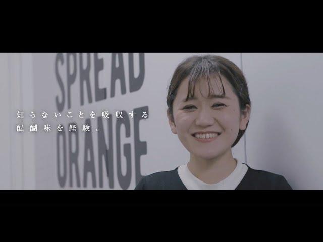 大阪デリバリー株式会社 採用動画