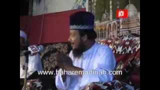 Life of Sayyidina RasulAllah (Bangla) | Mawlana Abu Sufyan Abidi al-Qadri