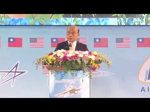 Video link:Premier Su at signing of F-16 maintenance MOU between Taiwan's AIDC and Lockheed Martin (Open New Window)