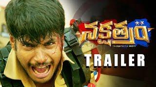 Nakshatram Theatrical Trailer