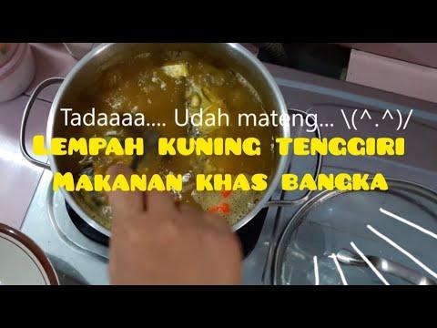 Video Lempah Kuning #masakan Khas Bangka #001 #VLog