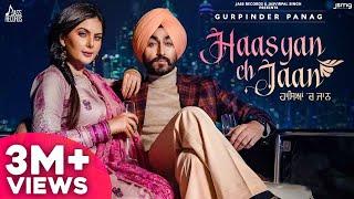 Haasyan Ch Jaan Lyrics | Gurpinder Panag