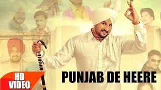Punjab De Heerey Full Song  Jassi Sekhon  Latest Punjabi Song 2016  Speed Records