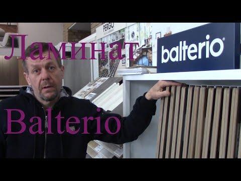 Balterio ламинат Видео обзор коллекций