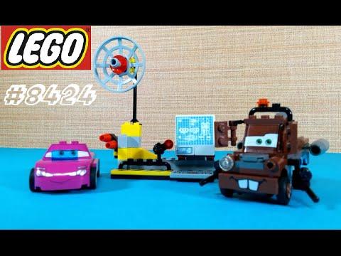 Vidéo LEGO Cars 8424 : La base des espions