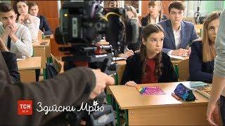 Дівчинка з ДЦП отримала роль у серіалі