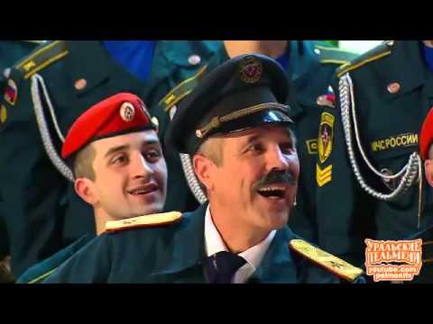 Приглашение девушки из зала  Тотальный диктант   Хозяйка медной сковороды   Уральские пельмени   146